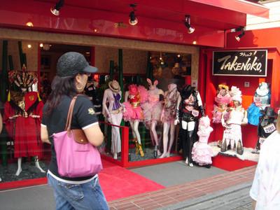 Harijuku_store