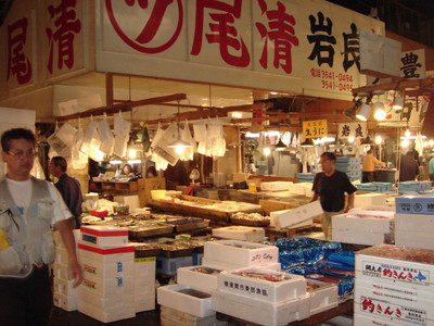 Interior_fish_market